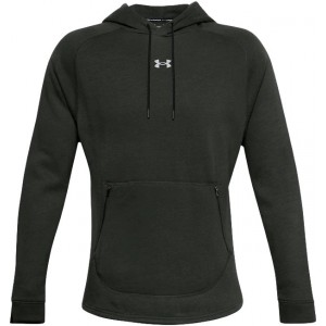 UNDER ARMOUR 310 CHARGED FLEECE