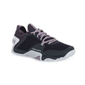 UNDER ARMOUR TRIBASE REIGN 2 W